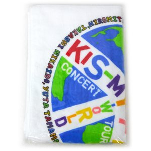 Kis-My-Ft2 2015 Tour KIS-MY-WORLD/スポーツタオル 白◆新品Ss【ゆうパケット非対応/送料680円~】【コンビニ受取対応商品】【即納】