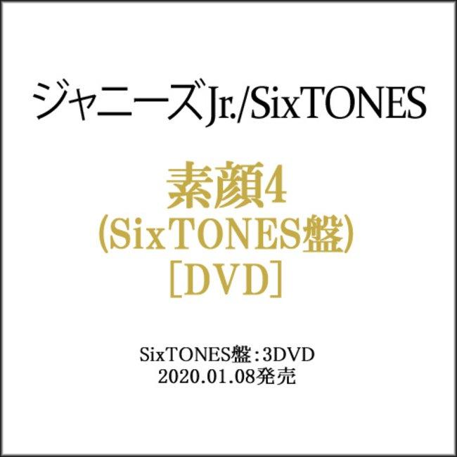 盤 sixtones 素顔 4