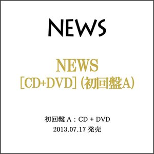 【】NEWS/NEWS(初回盤A)/CD◆C【ゆうパケット非対応/送料680円~】【即納】