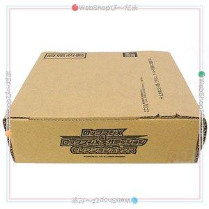 即日発送 ロックマンX&ロックマンXメガミッション セレクションボックス◆新品Ss【即納】, バランスチェアのサカモトハウス:5781145a --- extremeti.com