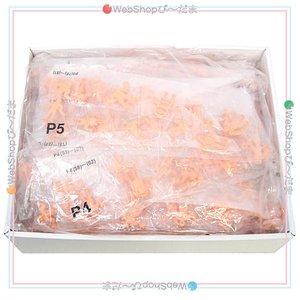 【サイズ交換OK】 キン肉マン コンプリートDVD-BOX特典 復刻版キンケシ/リスト・ガイド付き◆新品Sb キン肉マン【即納 コンプリートDVD-BOX特典】, ミトシ:fb94e71c --- ardhaapriyanto.com