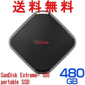 SanDisk サンディスクExtreme 500 ポータブルSSD 480GB USB3 0 SDSSDEXT 480G 海外パッケージ品クロネコDM 便不可