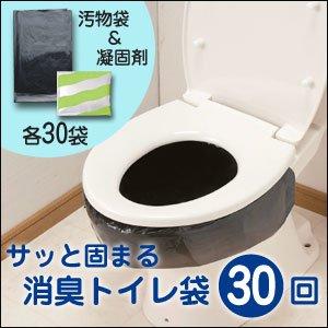 サッと固まる消臭トイレ袋 30回[フィルハート]
