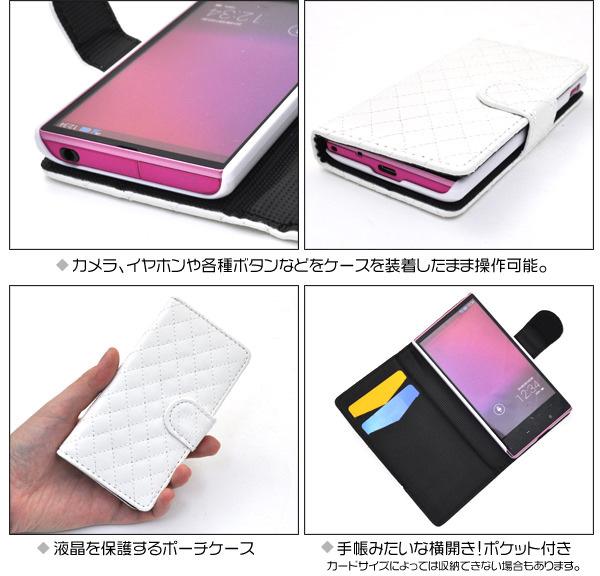 AQUOS PHONE SERIE mini SHL24 ケース キルティング 格子柄 レザーケース 手帳型ケース スマホケース カバー アクオスフォン セリエ mini shl24