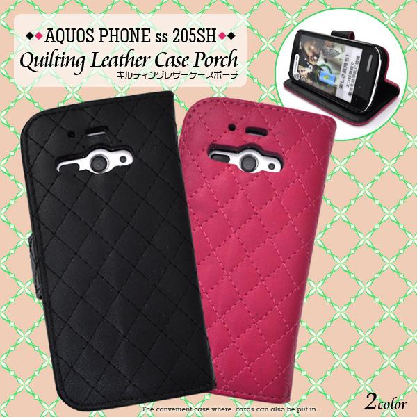 AQUOS PHONE ss 205SH ケース キルティング 格子柄 レザーケース 手帳型ケース スマホケース カバー アクオスフォン ss 205sh