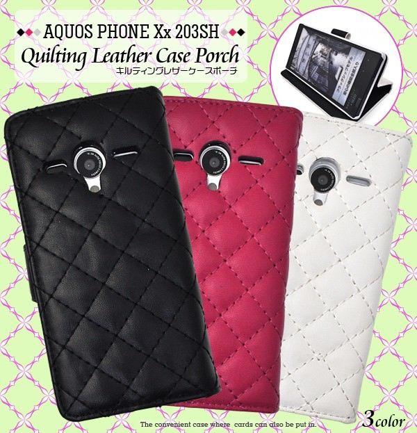 AQUOS PHONE Xx 203SH ケース キルティング 格子柄 レザーケース 手帳型ケース スマホケース カバー アクオスフォン xx 203sh
