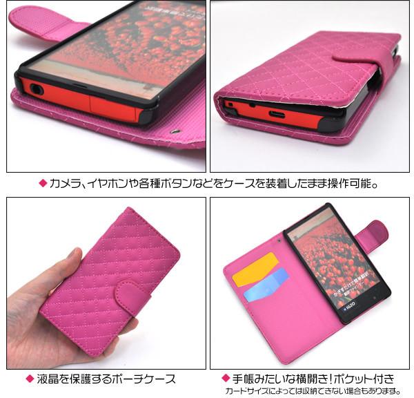 AQUOS PHONE Xx mini 303SH ケース キルティング 格子柄 レザーケース 手帳型ケース スマホケース カバー アクオスフォン xx 303sh