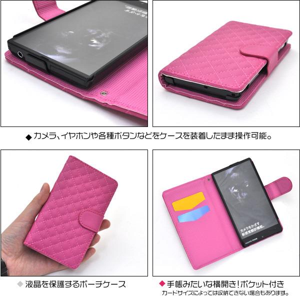 AQUOS PHONE Xx 302SH ケース キルティング 格子柄 レザーケース 手帳型ケース スマホケース カバー アクオスフォン xx 302sh softbank ソフトバンク