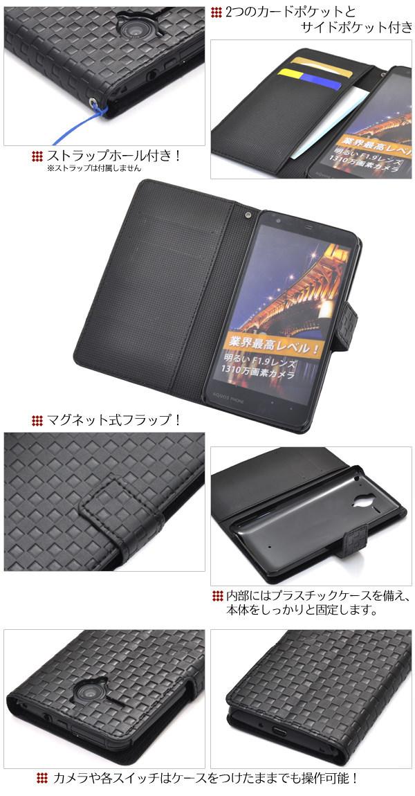 AQUOS PHONE Xx 206SH ケース 市松模様 格子柄 チェック柄 レザーケース 手帳型ケース スマホケース カバー アクオスフォン xx 260sh