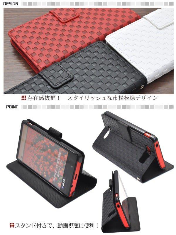 AQUOS PHONE Xx mini 303SH ケース 市松模様 格子柄 チェック柄 レザーケース 手帳型ケース スマホケース カバー アクオスフォン xx mini 303sh