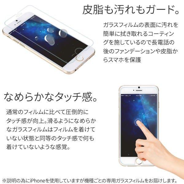 Huawei Ascend Mate7 強化ガラスフィルム 9H 液晶 保護フィルム 液晶 保護シート simフリー ファーウェイ アスセンドメイト