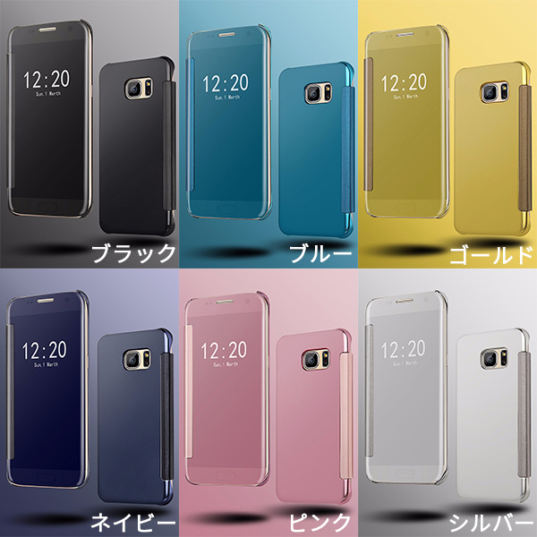Galaxy S7 edge SC-02H SCV33 ケース 半透明 クリアカバー 軽量 手帳型ケース スマホケース カバー ギャラクシー galaxy s7 エッジ sc-02h scv33