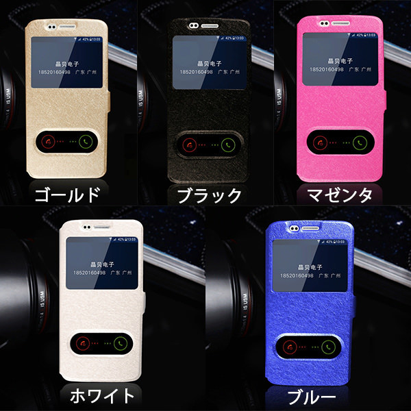 Galaxy S7 edge SC-02H SCV33 通話対応 窓付き スライド式 手帳型ケース スマホケース カバー ギャラクシー s7 エッジ sc-02h scv33