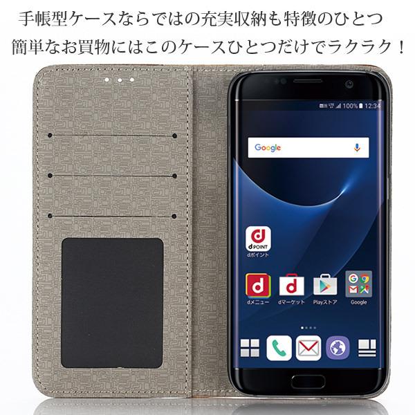 Galaxy S7 edge SC-02H SCV33 ケース 木目調 ツートンカラー ダイアリー レザー 手帳型ケース スマホケース カバー ギャラクシー s7 エッジ sc-02h scv33