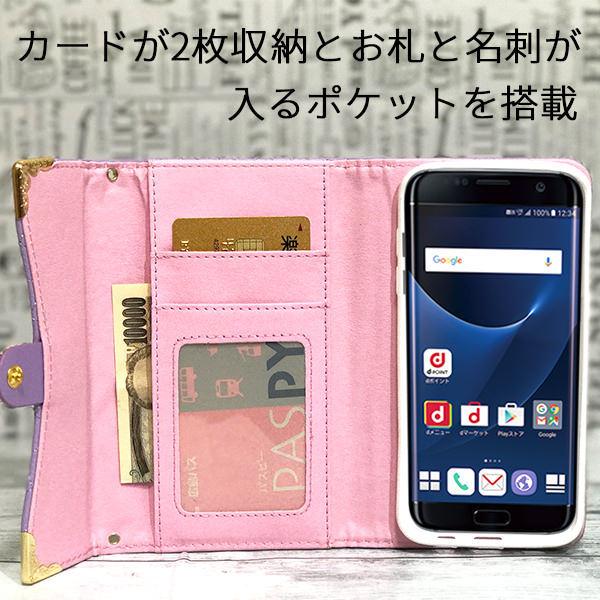 Galaxy S7 edge SC-02H SCV33 ケース チェーン付 ショルダー キルティング レザー 手帳型ケース スマホケース カバー ギャラクシー galaxy s7 エッジ sc-02h scv33