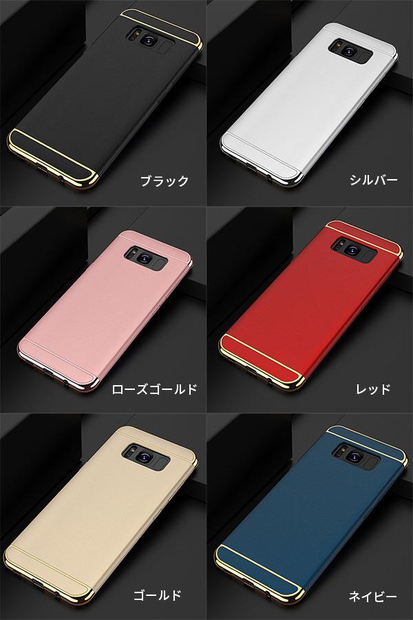 Galaxy Note8 SC-01K SCV37 ケース 組み立て式 メッキ加工 耐衝撃バンパー ハードケース スマホケース カバー ギャラクシー ノート note8 sc-01k scv37