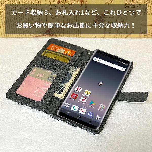 Galaxy Note8 SC-01K SCV37 ケース モノトーン チェック柄 格子柄 市松模様 レザーケース 手帳型ケース スマホケース カバー ストラップ付き galaxy ノート8 ギャラクシー note8 sc-01k scv37