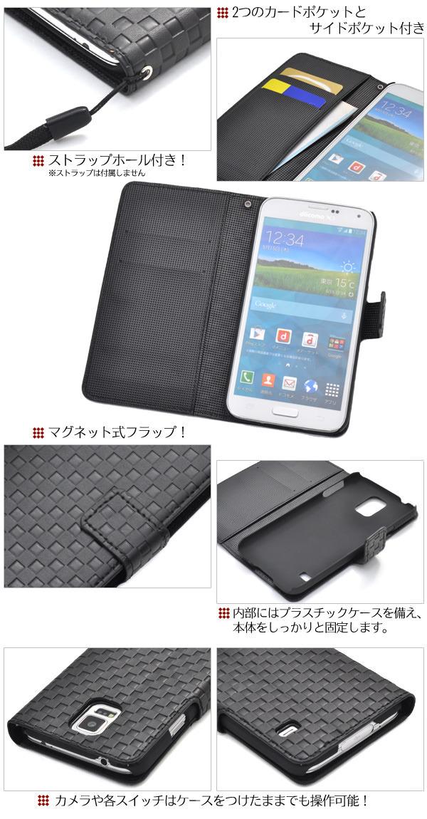Galaxy S5 SC-04F SCL23 ケース 市松模様 チェック柄 格子柄 レザー 手帳型ケース スマホケース カバー サムスン GALAXY ギャラクシー s5 sc-04f scl23 カード収納 マグネットタイプ スタンド式
