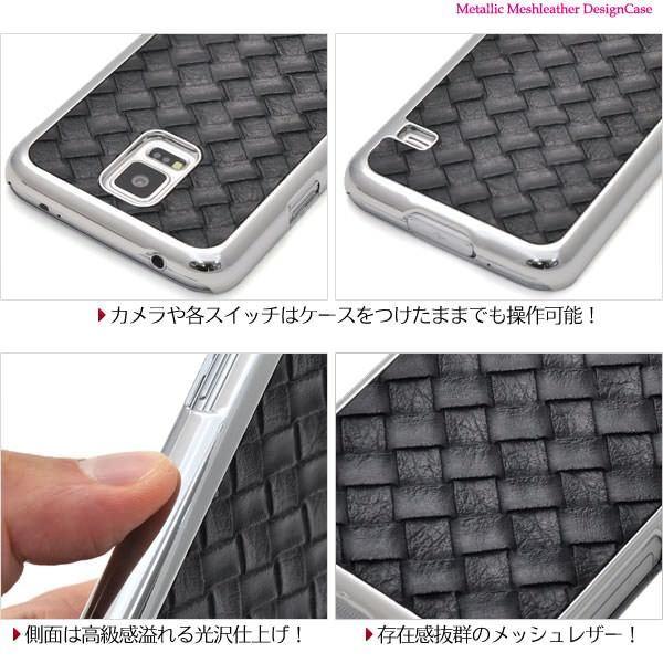 e6dac981b2 ... Galaxy S5 SC-04F SCL23 ケース ハードケース メッシュケース レザーケース デザインケース スマホカバー ...