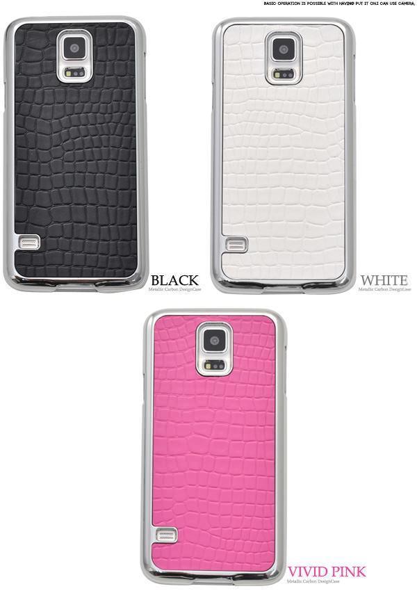 Galaxy S5 SC-04F SCL23 ケース メタリック クロコダイル レザーケース スマホカバー スマホケース ギャラクシー GALAXY s5 sc-04f scl23