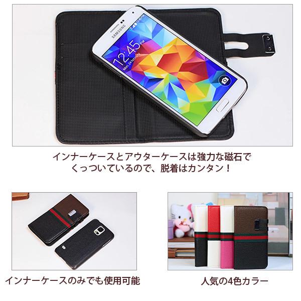 Galaxy S5 SC-04F SCL23 ケース ツートンカラー トリコロール ダイアリー レザー 手帳型ケース セパレートタイプ スマホケース カバー GALAXY ギャラクシー s5 sc-04f scl23