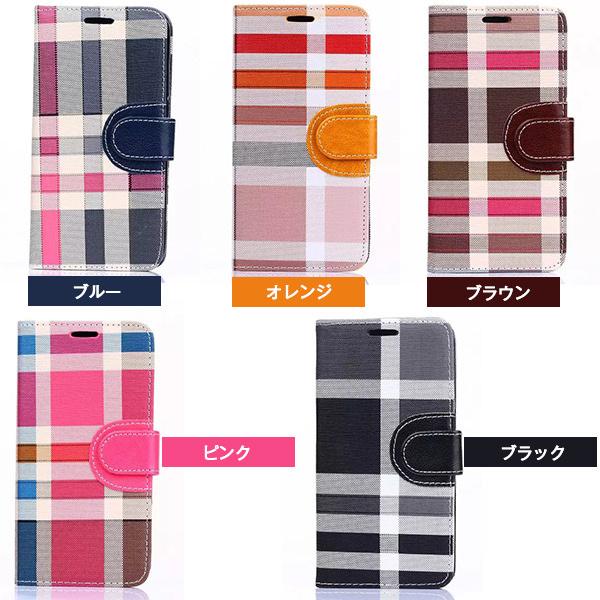 Galaxy S6 SC-05G ケース チェック柄 ストライプ 格子柄 カラーダイアリー レザー 手帳型ケース スマホケース カバー ギャラクシー s6 so-05g GALAXY