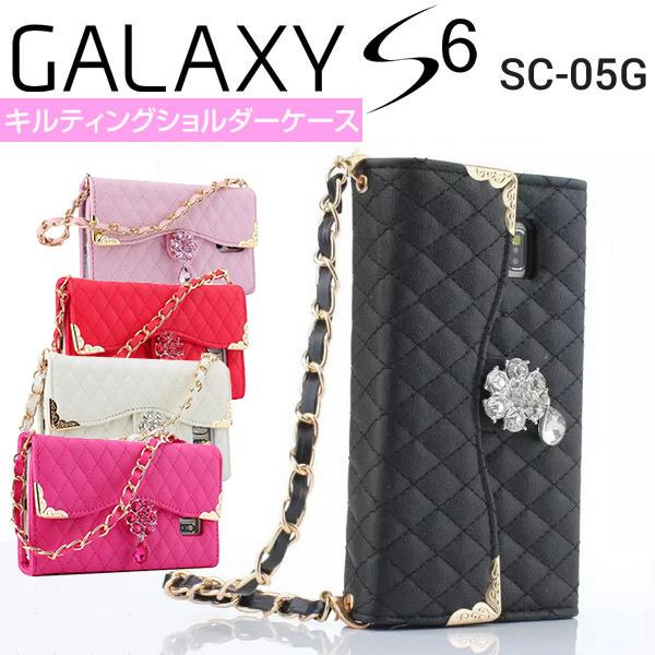 Galaxy S6 SC-05G ケース キルティング ショルダー レザーケース 手帳型ケース スマホケース カバー ギャラクシー s6 sc-05g so-05g GALAXY