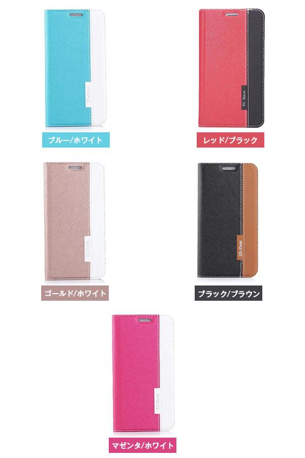 Galaxy S6 SC-05G ケース ツートンカラー トリコロール ダイアリー レザー 手帳型ケース スマホケース カバー ギャラクシー s6 so-05g GALAXY