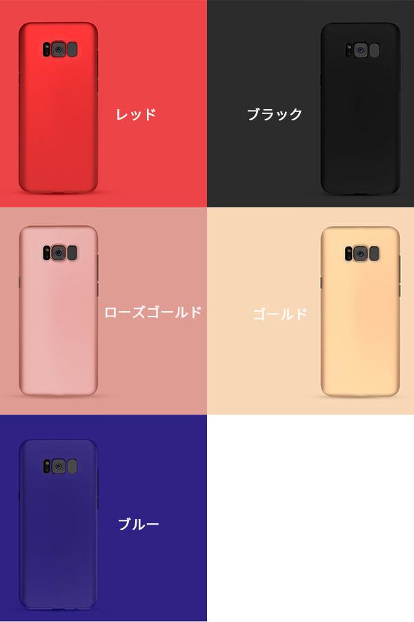 Galaxy S8 SC-02J SCV36 S8+(Plus プラス)SC-03J/SCV35 カラフルカラー ハードケース スマホケース カバー ギャラクシー s8 s8 plus プラス sc-02j scv36 sc-03j scv35