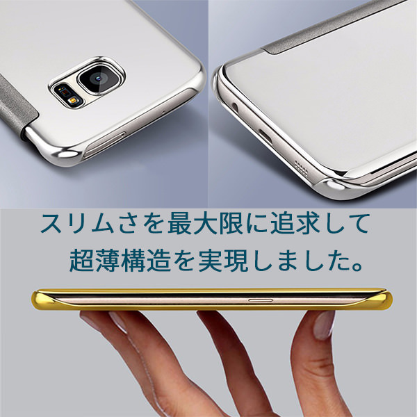 Galaxy S8 SC-02J SCV36 S8+(Plus プラス)SC-03J SCV35 ケース 半透明 クリアカバー 軽量 手帳型ケース スマホケース カバー ギャラクシー s8 s8 plus プラス sc-02j scv36 sc-03j scv35