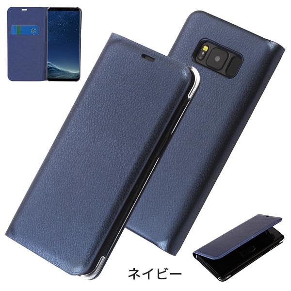 Galaxy S8 SC-02J SCV36 S8+(Plus プラス)SC-03J SCV35 ケース PU レザー 手帳型ケース スマホケース カバー カード収納 スタンド式 ギャラクシー s8 s8 plus プラス sc-02j scv36 sc-03j scv35