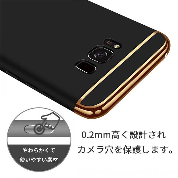Galaxy S8 SC-02J SCV36 S8+(Plus プラス)SC-03J SCV35 組み立て式 メッキ加工 耐衝撃バンパー ハードケース スマホケース カバー ギャラクシー s8 s8 plus プラス sc-02j scv36 sc-03j scv35