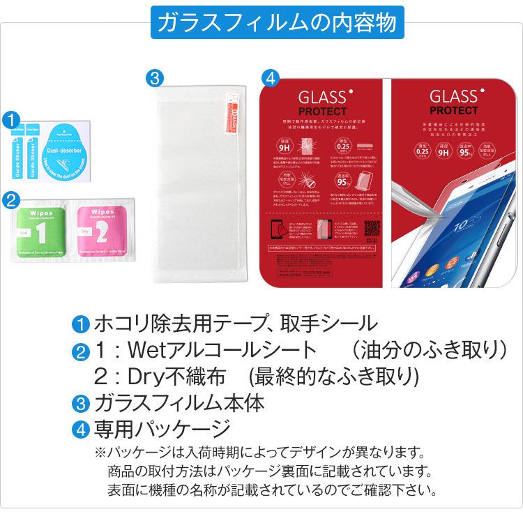 Huawei honor8 強化ガラスフィルム 9H 液晶 保護フィルム 液晶 保護シール 硬質ガラス ファーウェイ オーナーエイト simフリー 楽天モバイル