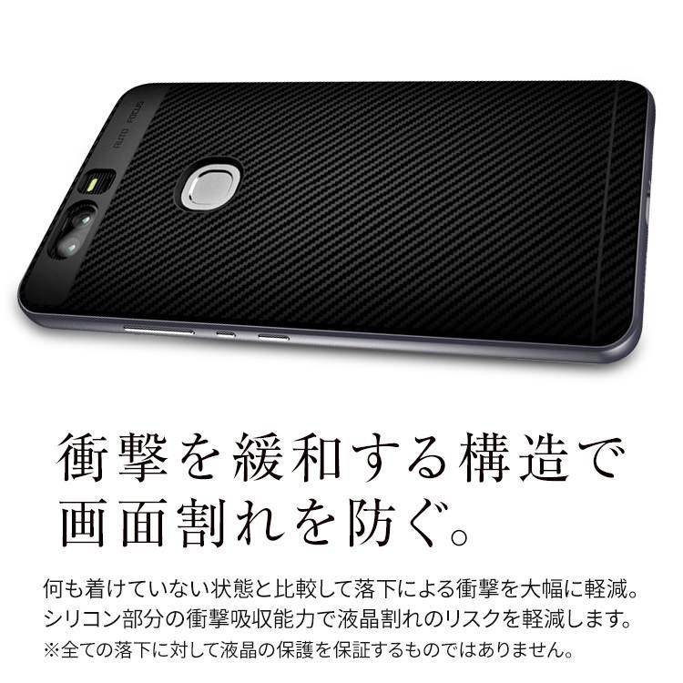 Huawei honor8 ケース ハイブリッドケース シリコン素材 衝撃吸収 スマホケース カバー ファーウェイ オーナーエイト simフリー 楽天モバイル
