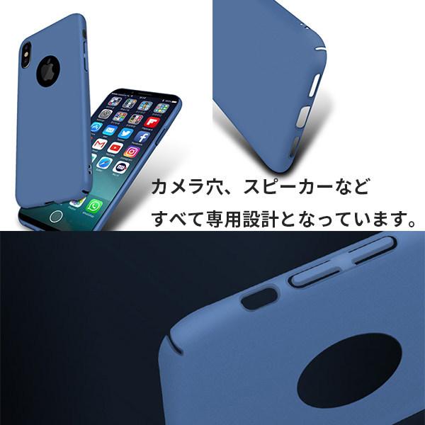 iPhone X ケース 高品質 カラフル ハードケース スマホケース カバー アイフォンX アイフォンX iphone x アイフォーン 耐衝撃性ケース カバー iphone