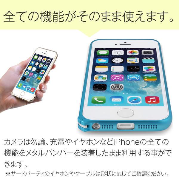 e22fb06b91 ... iPhone5 iPhone5s iPhone SE ケース ラウンド メタルバンパー フレーム枠 0.7mm極薄 スマホカバー ケース ...