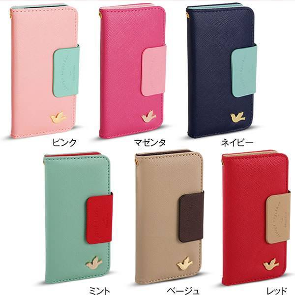 iPhone5 5s iPhone SE ケース ミラー付き ツートン ストライプ カラー レザーケース 手帳型ケース スマホケース カバー アイフォン