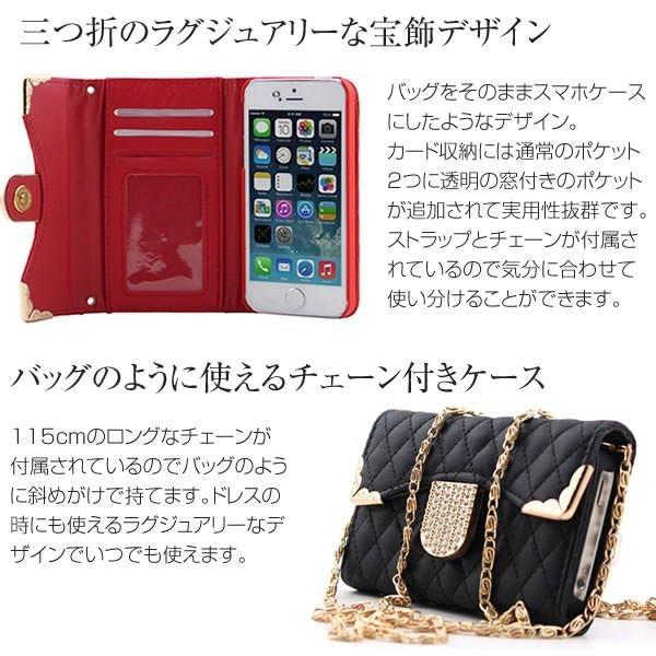 iPhone5 5s iPhone SE ケース チェーン付き キルティング 格子柄 ショルダーバッグ レザーケース 手帳型ケース スマホケース カバー アイフォン