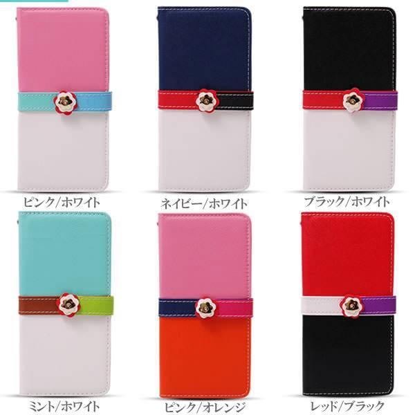 iPhone5 5S iPhone SE ケース トリコロール柄 ストライプ柄 レザーケース 手帳型ケース スマホケース カバー アイフォン