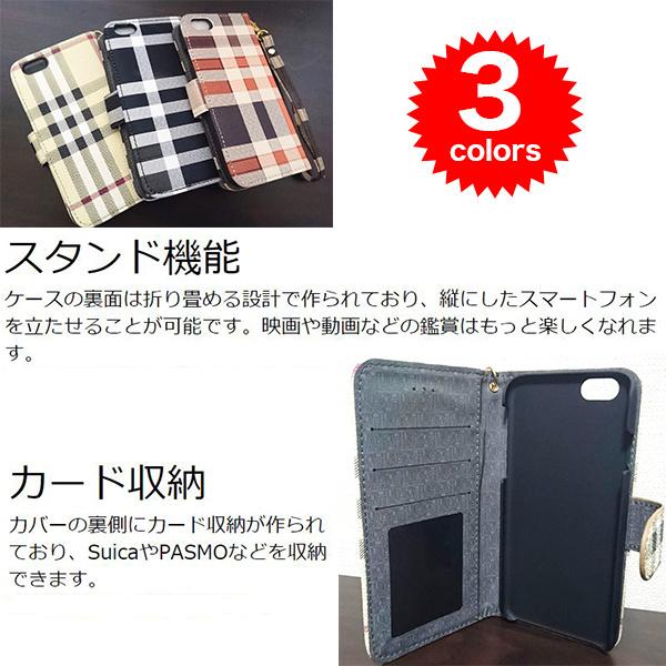iPhone6 iPhone6s ケース チェック柄 ストライプ 手帳型ケース 格子柄 レザー スマホケース カバー アイフォン