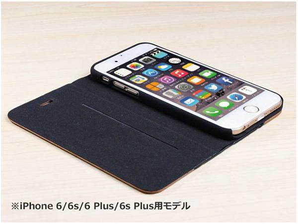 iPhone6 iPhone6s ケース 天然木 ウッドケース 手帳型ケース 木目ケース スマホケース カバー アイフォン