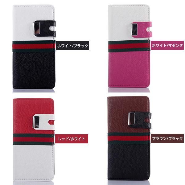iPhone6 6s ケース ツートンカラー トリコロール ダイアリー レザー 手帳型ケース セパレートタイプ スマホケース カバー アイフォン