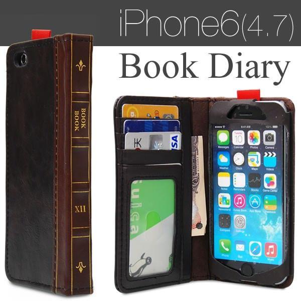 iPhone6 iPhone6s ケース 4.7インチ ブックデザイン レザーケース 手帳型ケース ビンテージ スマホケース カバー アイフォン