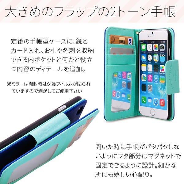 iPhone6 iPhone6s ケース ミラー付き ツートーンカラー レザーケース 手帳型ケース スマホケース カバー アイフォン