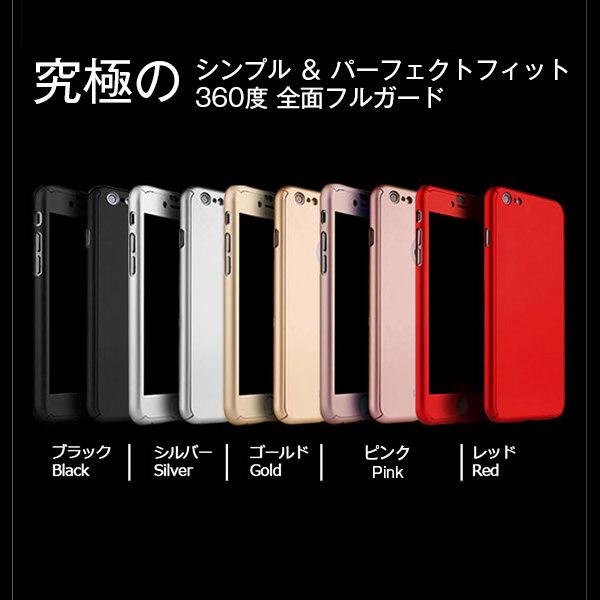 iPhone6 iPhone6s ケース フルカバーケース & ガラスフィルム付き バンパー メタルバンパー スマホケース カバー アイフォン