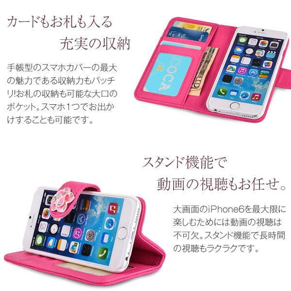 iPhone6 iPhone6s ケース  4.7インチ チャーム付き キルティング レザー 格子柄 手帳型ケース スマホケース カバー iphone アイフォン6 6S