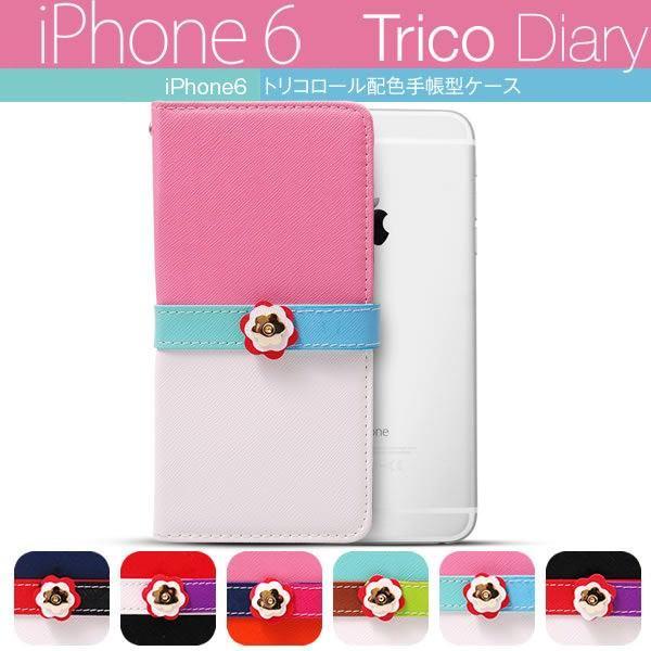 iPhone6 iPhone6s ケース トリコロール ストライプ レザーケース 手帳型ケース スマホケース カバー アイフォン6