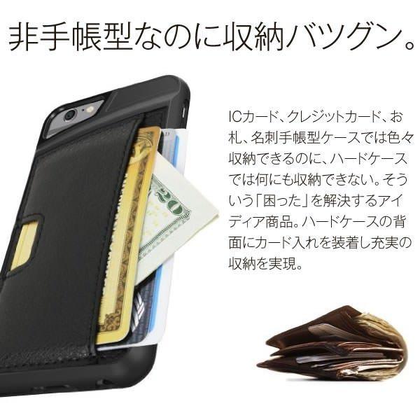 iPhone6 iPhone6s ケース カード収納付き ハードケース 高品質 PU レザーケース スマホケース カバー アイフォン6 6S