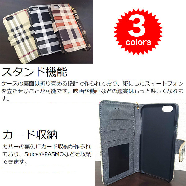 iPhone6 Plus iPhone6s Plus ケース チェック柄 ストライプ 手帳型ケース 格子柄 レザー スマホケース カバー アイフォン プラス