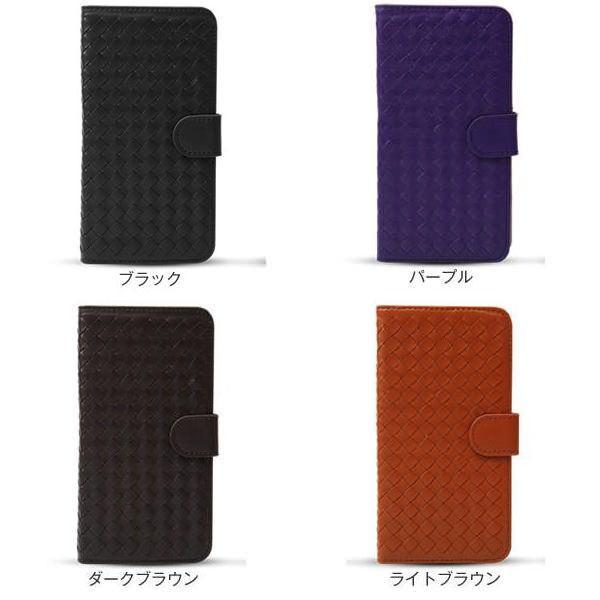 iPhone6 Plus 6s Plus ケース (5.5インチモデル) レザーケース 編み込み 格子柄 手帳型ケース スマホケース カバー アイフォン 6 プラス